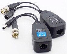 2 шт., пассивные разъемы BNC для видеокамеры, RJ45
