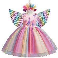 Girl Elegant Unicorn Princess Tutu Formal Party Dress
