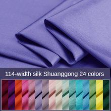 100% Шелковая двойная Дворцовая ткань прямая шелковая для платья