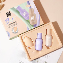 Base Cream+liquid Foundation+beauty Egg Makeup Set Box Concealer Moisturizing and Oil-controlling Waterproof Makeup Egg Set