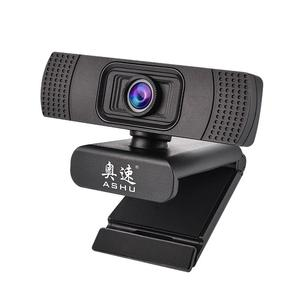 1080P Webcam HD Camera with Built-in HD Microphone 1920 x 1080p USB Video(China)