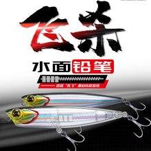 2020 yeni EWE 100F 85F yüzen kalem cazibesi Wobbler yapay yem balıkçılık için mücadele alabalık bas pike Swimbait Snakehead lures