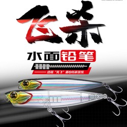 2020 NEW EWE 100F 85F Floating Pencil lure Wobbler Articial bait fishing tackle for trout bass pike Swimbait Snakehead lures