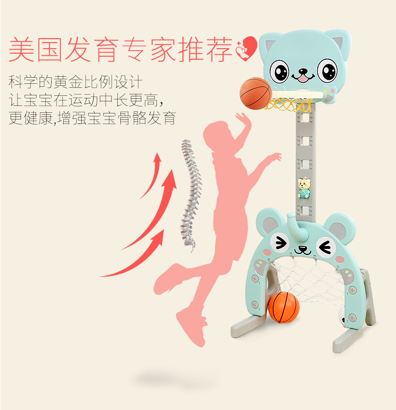 Funny Children Basketball Stand Adjustable Indoor Game Parent and Kid Ball Boy Shooting Football Ability Developing Baby Toy A5A