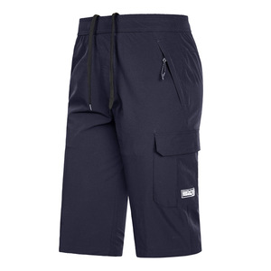 Mens Summer Shorts 2020 Large Size 5xl 6XL 7XL 8XL Quick Dry Breeches Bermuda Male Elastic Stretch Zipper Pocket Long Short Men(China)