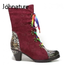 Women Boots Johnature Short Round-Toe Winter Flock Zip Cross-Tied Shoes Mixed-Colors