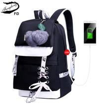 Fengdong fashion black pink waterproof nylon school backpack for girls korean style backpack cute bowknot children school bags