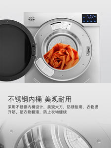Dryer Speed-Clothes 220V Drying-Machine Wall-Mountable Spin Intelligent 7KG Mute Household