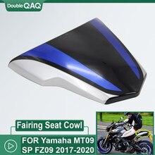 Novo 2017 2018 2019 2020 capa de assento traseiro da motocicleta carenagem cowl para yamaha MT-09 mt09