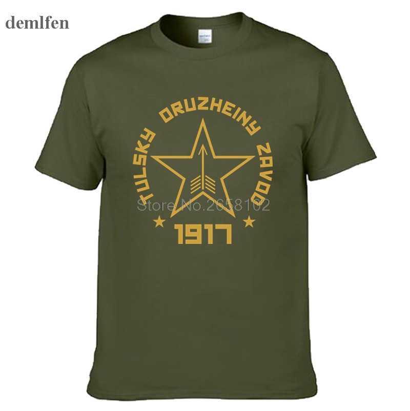 โซเวียตรัสเซีย AK-47 TEE Mosin Nagant ปืนไรเฟิลปืนไรเฟิล Mens T เสื้อแฟชั่นผ้าฝ้ายเสื้อยืด Tees Tops