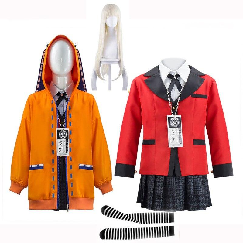 Детский компульсивный игровой костюм Kakegurui Yomoduki Runa