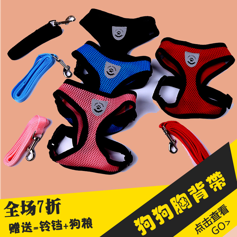 Protection Type Chest Suspender Strap Traction Dog Suspender Strap Puppy Lanyard Schnauzer Suspender Strap Chest Strap Dog Can P