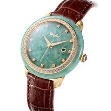 Klasyczne męskie Jade mechaniczny zegarek czysty naturalny materiał wodoodporne męskie zegarki Relogio Masculino Montre Homme męski zegarek