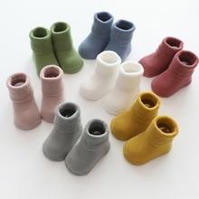 Милые однотонные хлопковые носки для малышей, зимние толстые носки для малышей, теплые хлопковые нескользящие носки для новорожденных мальчиков и девочек 0-36 месяцев