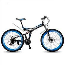 Mountain Bike 24 Inch 21/24/27/30 Speed Folding Mountain Bicycle Double Disc Bra
