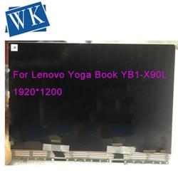 10.1 cal 100% oryginalny LCD wyświetlacz dla Lenovo Yoga książka YB1 X90L YB1 X90F ekran LCD z montaż digitizera ekranu dotykowego w Ekrany LCD do laptopów od Komputer i biuro na