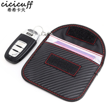 Carbon Fiber Remote Key Case Chain Car Key Cover Holder RFID Blocking Credit Card Wallet 2020 New Key Holders Super Affordable цена 2017