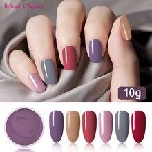 6 коробок/набор 10 гр/Корд Серия очень мелких пурпурных цветов