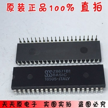 100% חדש ומקורי Z8671B1 DIP40 100%