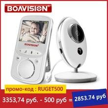 Baby Camera Intercom Walkie-Talkie Video Radio Nanny Audio VB605 Portable Wireless LCD