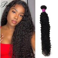 Paruks волосы перуанские пряди Кудрявые Волнистые пучки волос