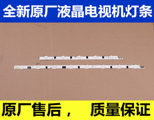 Image 4 - 新しい LED バックライトサムスン 39 インチテレビ UA39F5008AJ/AR D2GE 390SCA R3 2013SVS39F D2GE 390SCB R3 UA39F5088 BN41 02027A BN96 26928A