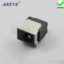 10PCS DC-044C Macro Lenovo Acer Notebook Power Interface DC Power outlet 6 foot half packet 5521 mbr cell power foot