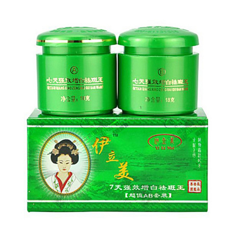 Anti-Pigment Face Whitening Cream 18G+18G Powerful Effects Whitening Anti Freckle Melasma Bleaching Remove Dark Spots Face Cream