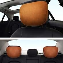 Высокое качество подголовник для автомобиля поддержка шеи сиденье