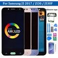 100% Super Amoled LCD Für Samsung Galaxy J5 2017 J530 J530F AMOLED LCD Display Touchscreen Digitizer Montage kostenloser versand