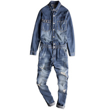 Jeans Mens Jumpsuit Suspender-Pants Overalls Strap Slim-Fit Long-Sleeve Ripped Motorcycle