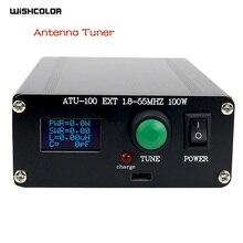 جهاز موالف هوائي آلي جديد ATU 100 بقدرة 100 وات 1.8 55 ميجاهرتز شاشة عرض OLED 0.96 بوصة بطارية داخلية لمحطة إذاعية على الموجات القصيرة من 10 وات إلى 100 وات