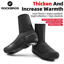 Rockbros 冬防水サイクリング靴カバー反射熱弾性防雨自転車靴カバーサイクリングオーバーシューズブーツカバー