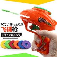 Классический детский игрушечный пистолет qiang, пластиковый игрушечный пистолет, Детская уличная игрушка, мягкая пуля