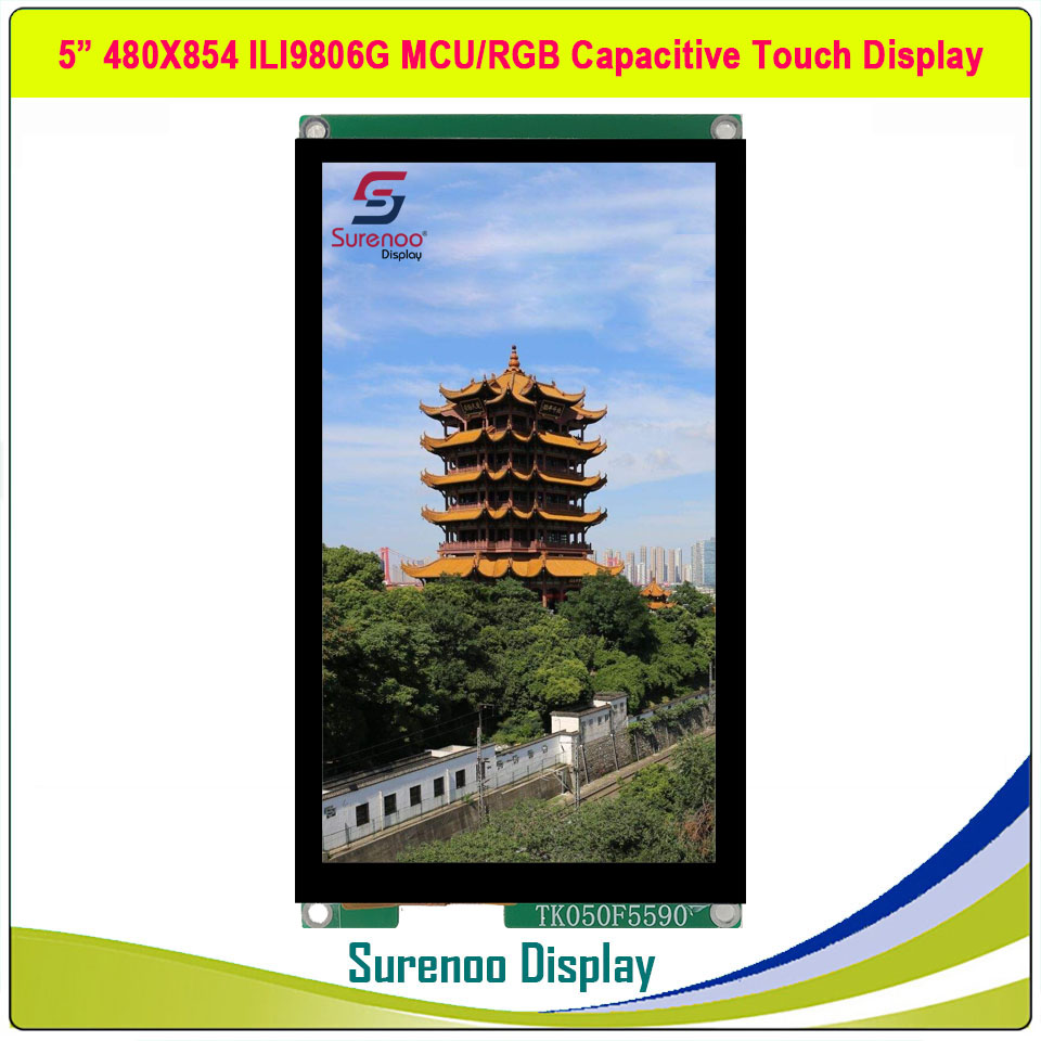 5.0 Inch 480*854 ILI9806G 16M HD Capacitive Resistive Touch IPS TFT LCD Module Screen Display Panel MCU RGB
