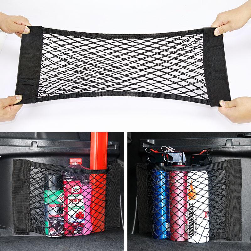Автомобильный Стайлинг багажник автомобиля боковая нейлоновая сетка для Mazda CX 5 CX 7 CX 3 CX 9 mazda3 mazda6 mazda2 ATENZA MX 5 RX 8 Mazda3 Axela аксессуары|Наклейки на автомобиль|   | АлиЭкспресс