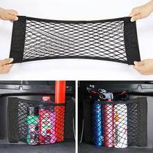 Автомобильный Стайлинг багажник автомобиля боковая нейлоновая сетка для Mazda CX-5 CX-7 CX-3 CX-9 mazda3 mazda6 mazda2 ATENZA MX-5 RX-8 Mazda3 Axela аксессуары