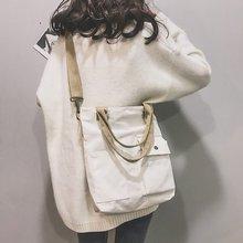 цена на Lazy wind bag canvas bag female messenger student canvas bag ins medium small fresh shoulder shoulder bag large