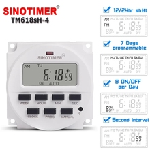 1 Second Interval Super Big LCD Digital 12VDC AC 7 Days Weekly Programmable Digital Electronic LED Lighting Timer Switch