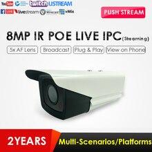 4K 8.0MP IR PoE Waterproof/Weatherproof IP66 Live Streaming IP Camera Push Video Stream to YouTube/Wowza by RTMP W/Audio