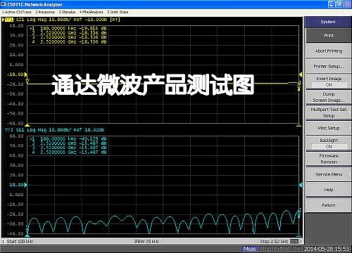Atenuador ajustável variável sma n 0-30db 60db