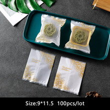 100pcs/lot Candy Cookies Bag Homemade White Golden Lace Frosted Nougat Favor Party Handmade Baking Snack Food Gift Packing