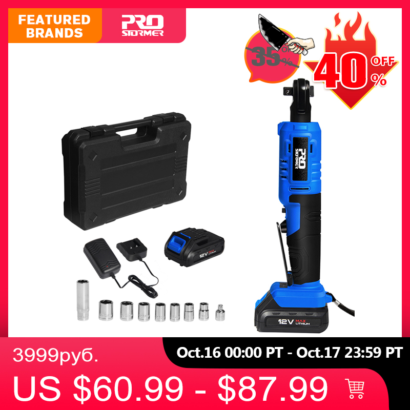 PROSTORMER 12V Electric Ratchet Wrench 45NM Torque 3/8 Inch Cordless Wrench 2000mAh Rechargeable Battery Standable Power Tools