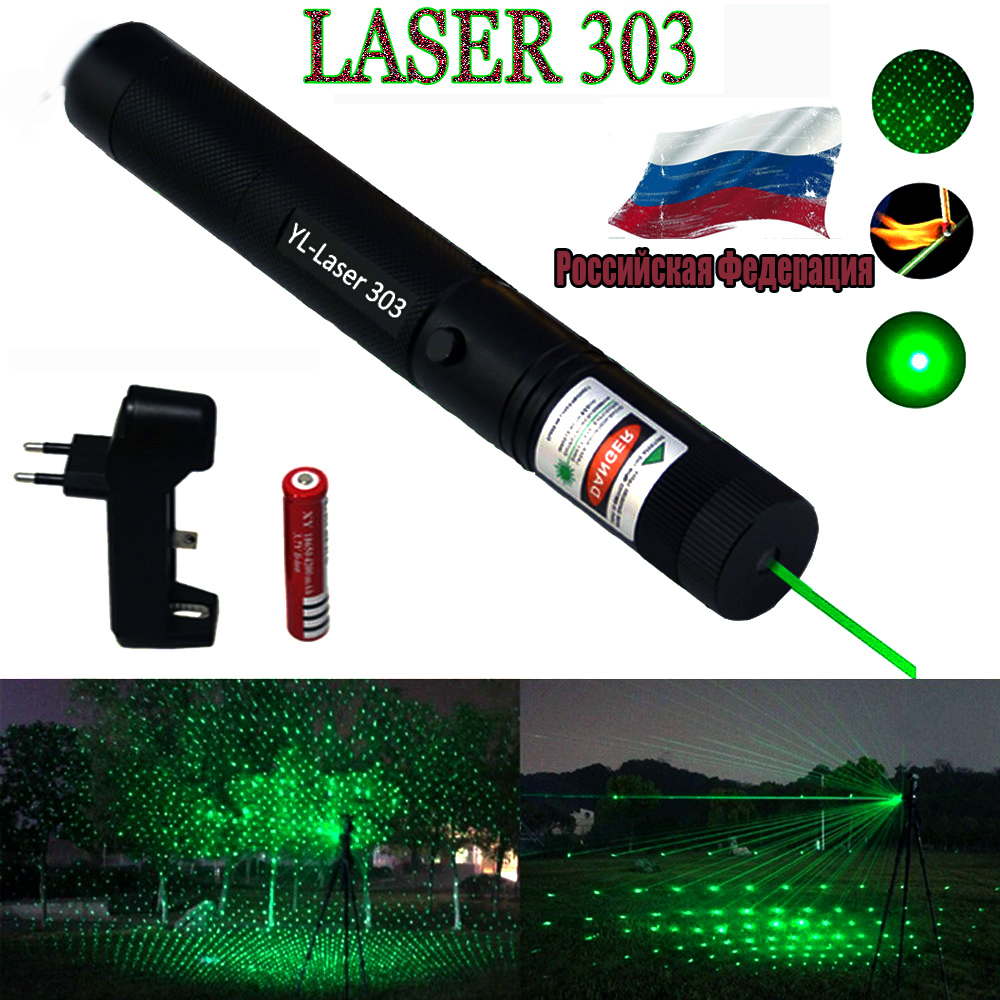 Green Laser Pointer sight High Power hunting Green Dot tactical 532 nm 5mW 303 laser pointer verde lazer Pen Head Burning Match