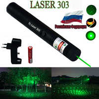 Puntero láser verde de alta potencia caza verde punto táctico 532 nm 5mW 303 puntero láser verde lazer cabeza de la pluma