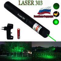 Verde ponteiro laser vista de alta potência caça ponto verde tático 532 nm 5 mw 303 laser ponteiro verde lazer caneta cabeça queima jogo