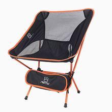 Стул складной сверхлегкий сверхпрочный портативный стул для