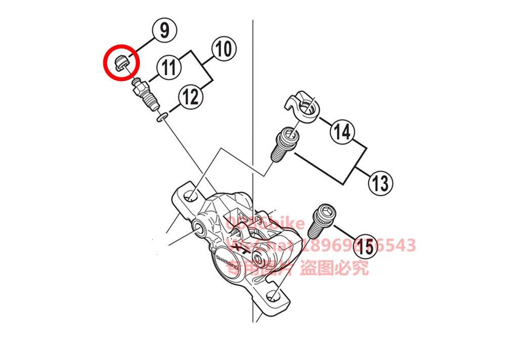 M8000 M5x4.7mm for M985 Shimano Bleed Screw /& O-ring M9020 M988 M820 R785