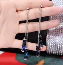 Длинные синие висячие серьги с кисточками для женщин Модный