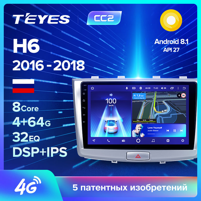 TEYES CC2 For GREAT WALL Haval H6 2016-2018 Car Radio Multimedia Video Player Navigation GPS Android 8 1 No 2din 2 din dvd